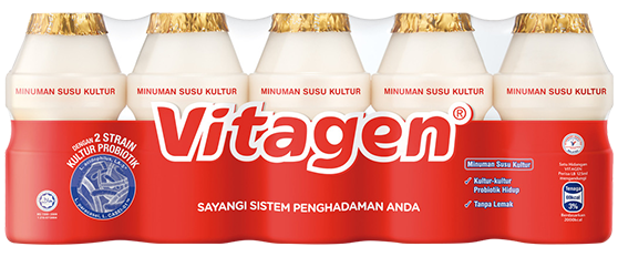VITAGEN assorted flavors cultured milk drink 5 bottles in one family pack