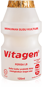 A bottle of VITAGEN LB flavor cultured milk drink