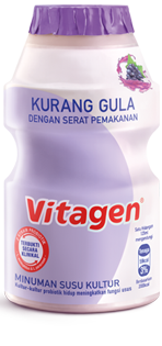 A bottle of VITAGEN collagen LB flavor and a bottle of less sugar grape flavor cultured milk drink
